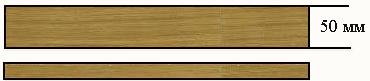 Пакля 097 96-60-166 конопатка